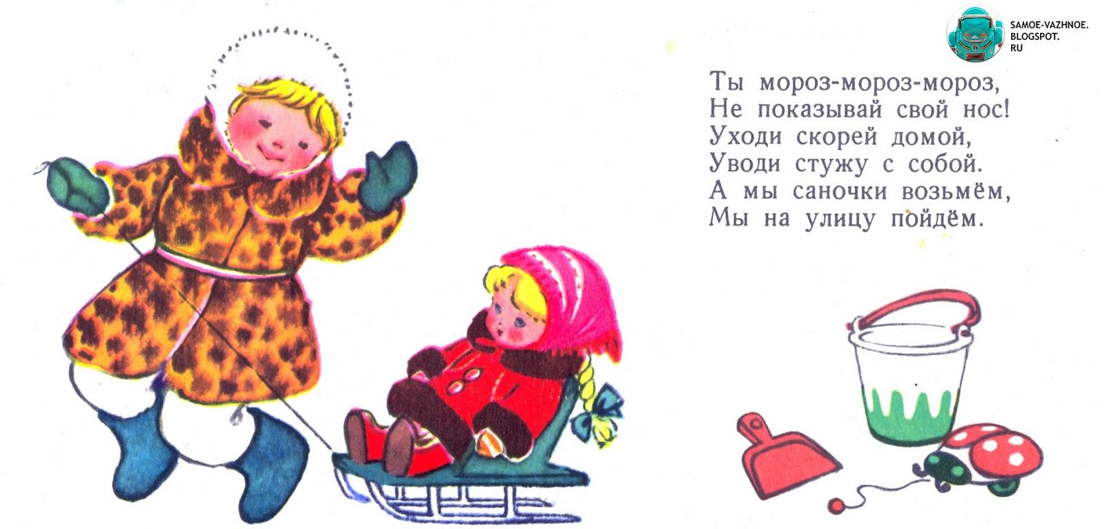 Детские настольные игры распечатай и играй