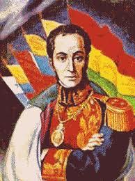 Blog ses 24 de julio d a de la integraci n de am rica latina for Conservatorio simon bolivar blog