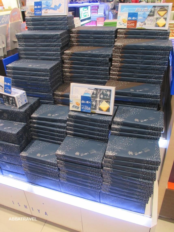 ABBATravel: Japan - To Buy (Tokyo Banana, Royce Chocolates, Ishiya ...