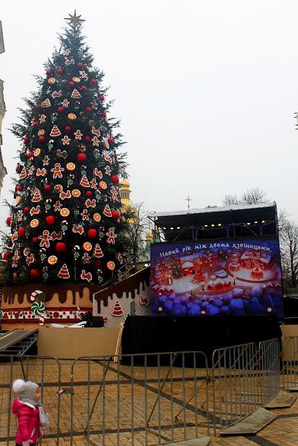 Вывеска фестиваля Новый год между двумя колокольнями