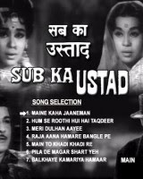 Sab Ka Ustad 1967 Hindi Movie Watch Online