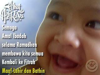 Design gratis Katu Ucapan Lebaran 1432 H :: Idul Fitri ...