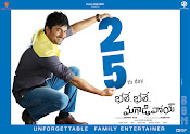 Bhale Bhale Magadivoi movie wallpapers-thumbnail-2