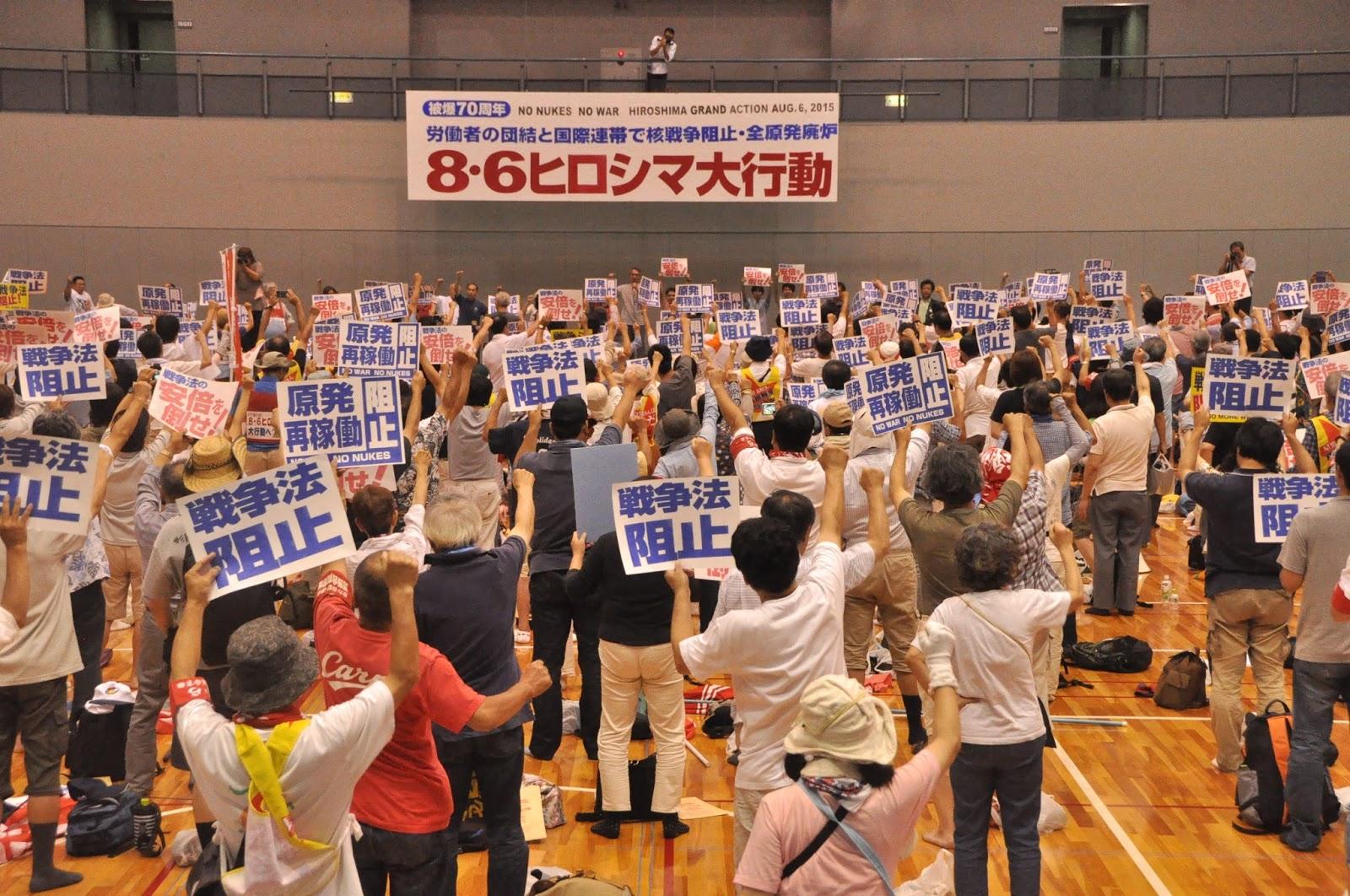 櫻井よし子は日本会議広島支部の広島平和ミーティングで講演し、次のように... 8.6ヒロシマ大行