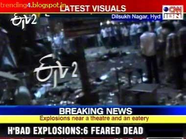 Serial blasts rock Hyderabad, high alert declared 10 dead, 32 injured in serial blasts Hyd