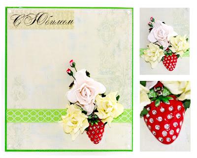 Поздравления с днем рождения баба ягодка