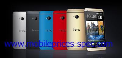 اسعار موبايلات اتش تى سى HTC Mobiles Price فى الشناوى مصر 2014