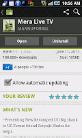 Download New Google Play Store Android Market v3.5.20 Apk Released