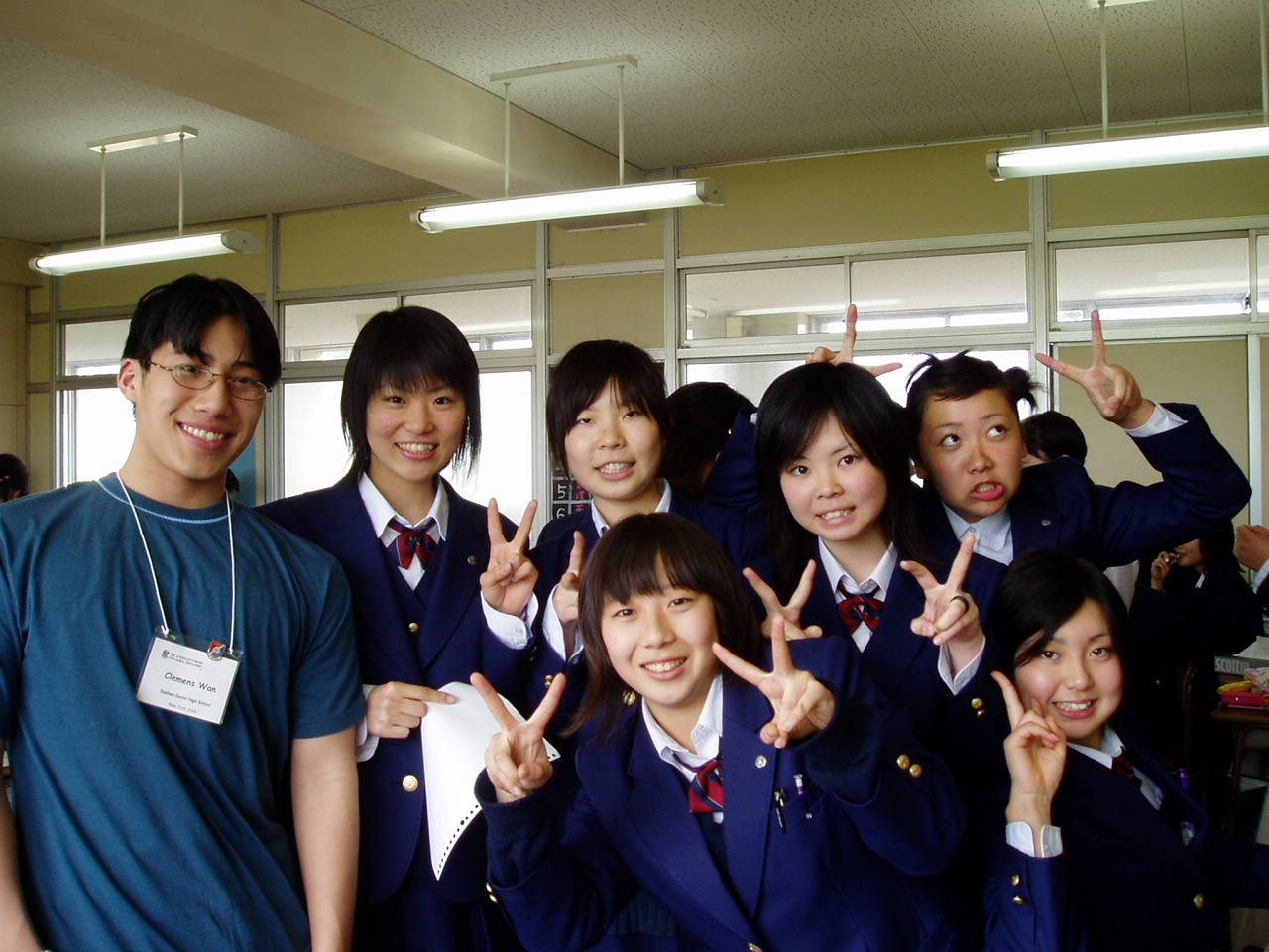 Японская школа 18 1 фотография