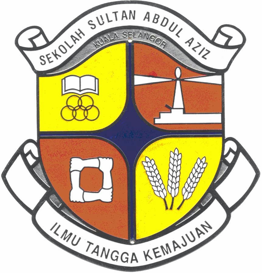 logo SMK SAA