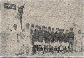 1927 Yılı Kadromuz