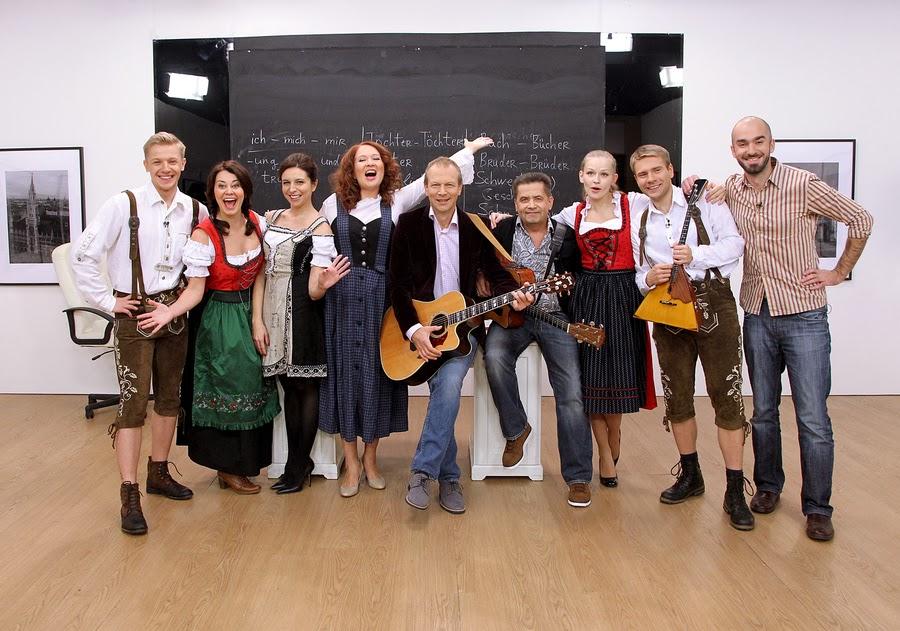 Немецкий аудио уроки