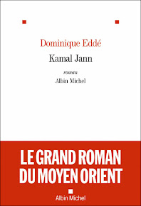 Kamal Jann, Dominique Eddé