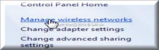تحويل اللاب توب الى راوتر اكسس بوينت و توزيع النت اجهزة اخرى Access Point Router 2