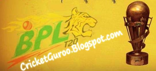 Bangladesh premier league 2013