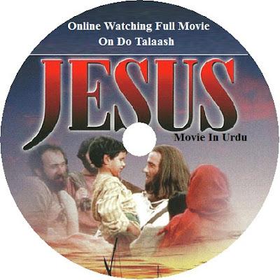 Jesus christ movie in urdu free download