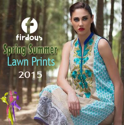 Firdous Summer Lawn Prints
