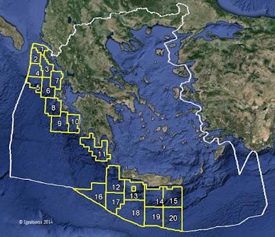 Ελληνική ΑΟΖ - 20 θαλάσσια οικόπεδα.