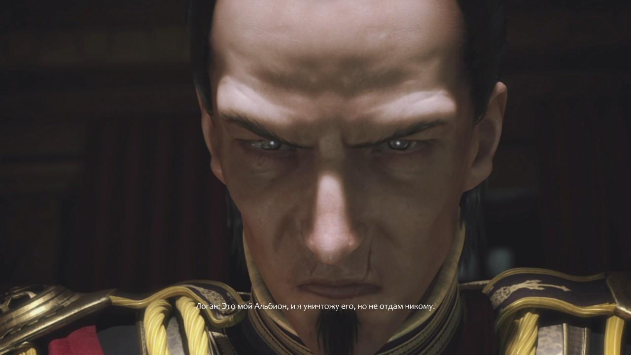Скриншоты fable