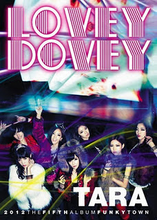 T-ara () - Lovey Dovey
