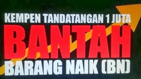 PETITION BANTAH BARANG NAIK ONLINE