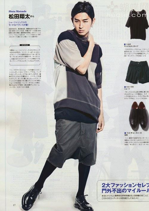 Shota Matsuda in Men's Nonno July 2013
