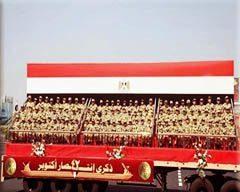 يا كل جندى اطفال مصر اكتوبر 2015