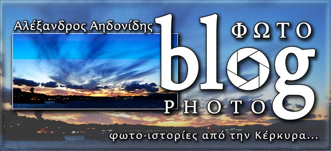 Alex Photo Blog