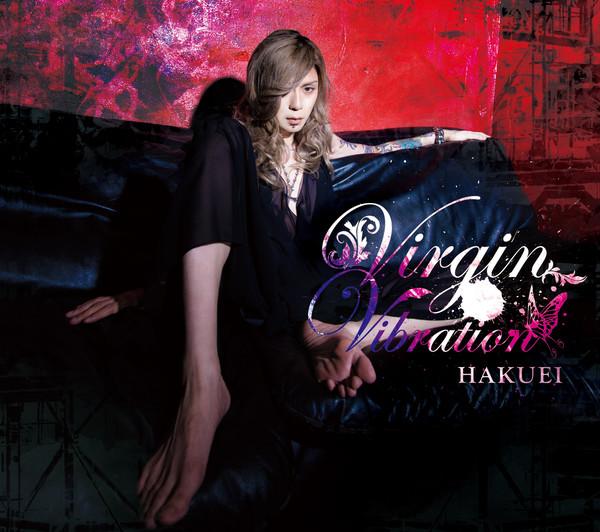 [Album] HAKUEI – Virgin Vibration – (2016.07.27/MP3/RAR)