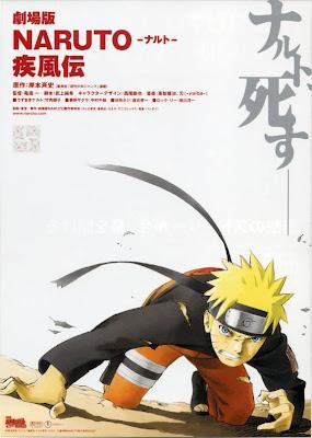 Naruto Shippuuden Filme 1 A Morte de Naruto Akianimes
