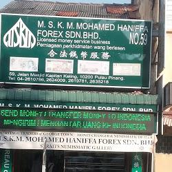 Pj forex traders sdn bhd