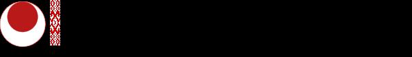 Белорусская ассоциация каратэ - JKA Belarus