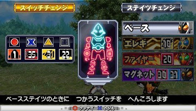 All Kamen Rider Generations 2: Fourze Switches Previewed