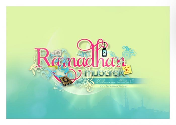 Latest Ramadan Mubarak Wallpapers