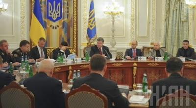 The National Security Strategy of Ukraine approved