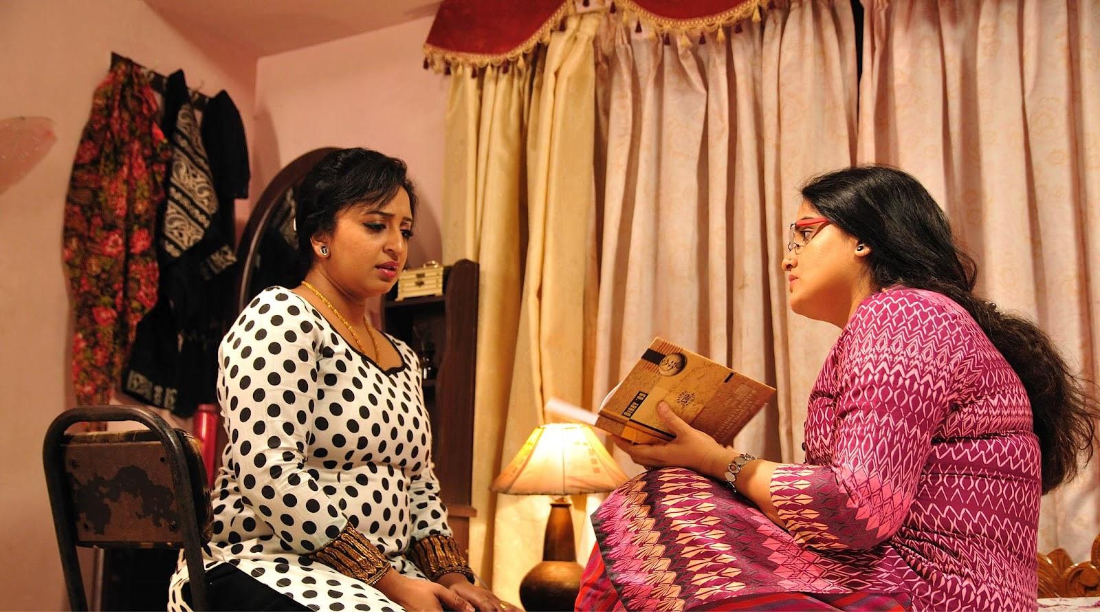 1600 x 890 jpeg 350kB, MOVIE BUZZ : All About Malayalam Movies: Sona ...