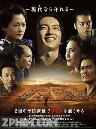 Danh Y Vượt Thời Gian Phần 2 - Jin Season 2 (2011) Poster