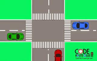 السيارة الزرقاء من بعدها السيارة الحمراء عاد في الأخير السيارة الخضراء.