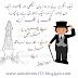 Angrez Vs Lahori, Funny Jokes On Angrez, A True Lahori Vs Kaatha Angrez انگریز اور لاھوری