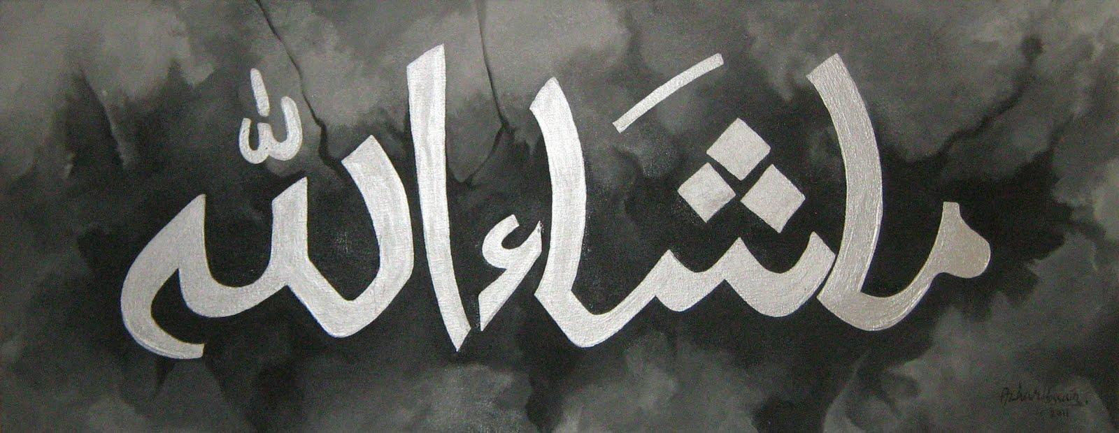 Syed Azhar Masha Allah