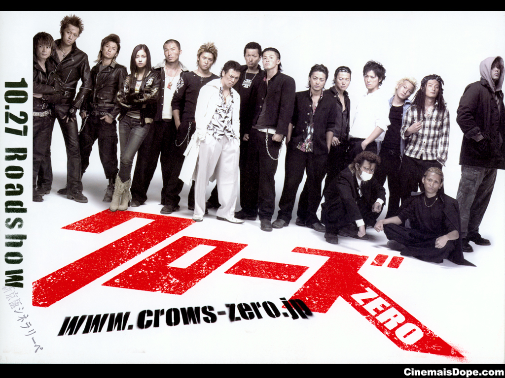 Crows Zero movie