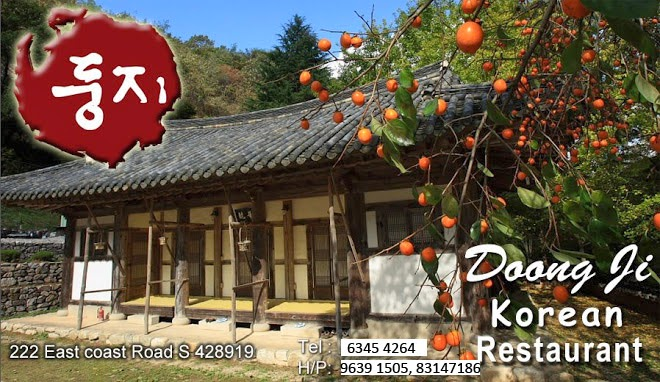 DOONG JI Korean Cuisine