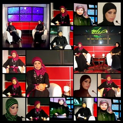 TV Presenting in Saudi Arabia 2011 - 2012