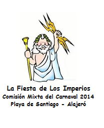 Comisión Mixta del Carnaval
