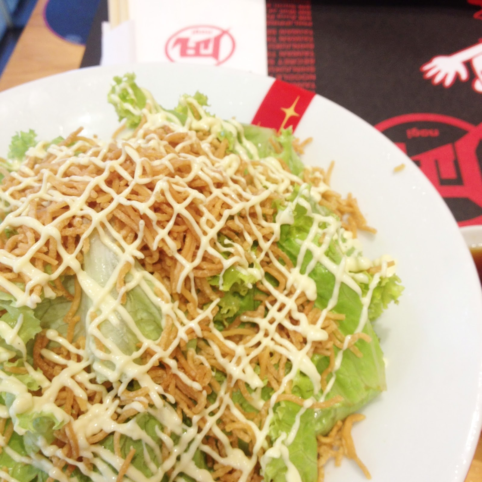 ramen nagi star salad review