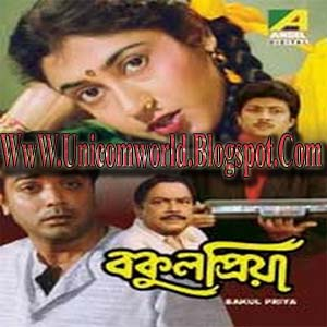 List of Old Doordarshan TV shows and Serials