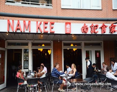 Restaurant Nam Kee