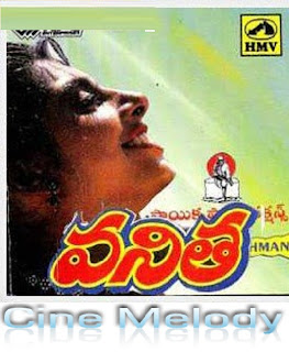 Vanitha (1994)   Mp3 Songs Free  Download