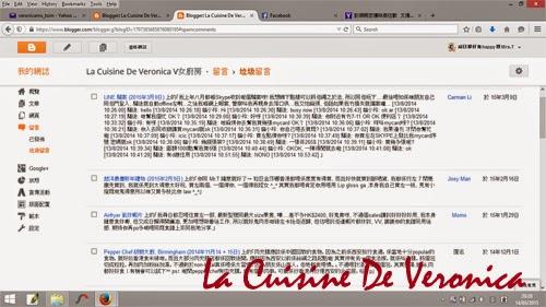 La Cuisine De Veronica Blogger 留言消失