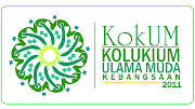 Logo Rasmi KokUM 11